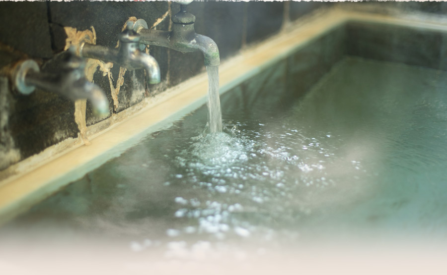 内風呂イメージ